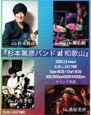 sugimototop_.jpg (10.8kb)