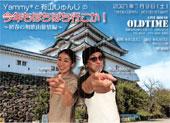 yammyariyamatop_.jpg (11kb)